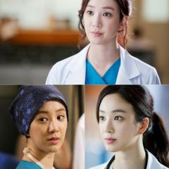 Medical_Top_Team_23