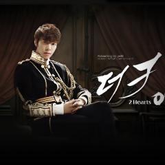 The King 2hearts_7