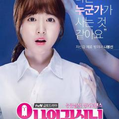 Oh My Ghost_4