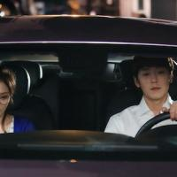 Fated to love you_16