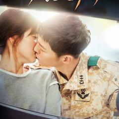 Descendants of the Sun_15