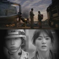 Descendants of the Sun_1