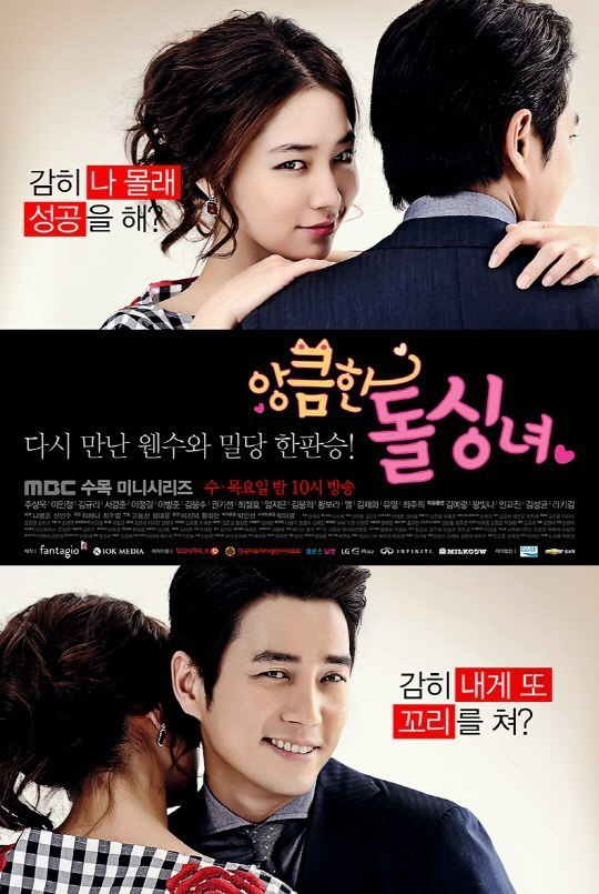 Korean Movies Online 若い母親 Young Mother 2013 HD