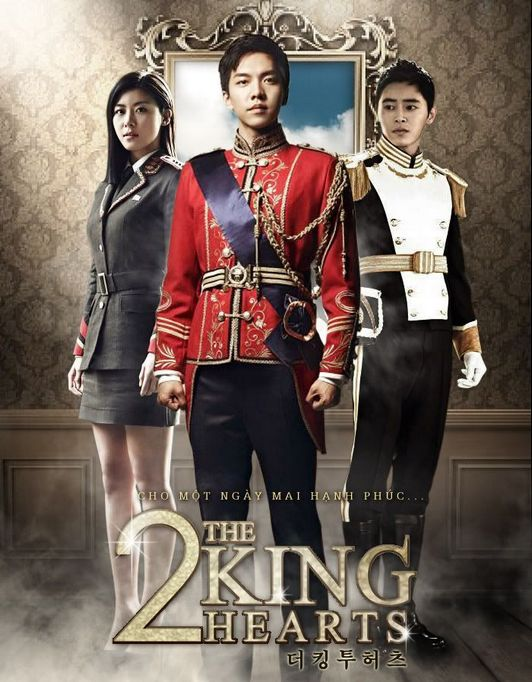 Король двух сердец / The King 2hearts / Deo-King-too-heo-cheu дорама